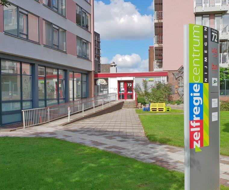 Zelfregiecentrum Nijmegen entree locatie St. Jorisstraat